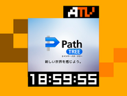 Araiguma ATV Clock 2004 (Path Tree)