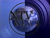 NTV News 1998