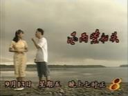 C8 promo - River of Love - 1997