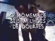 Sigma OHSMDD promo 1981