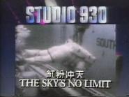 TBG Pearl Studio 930 The Sky's No Limit promo 1985