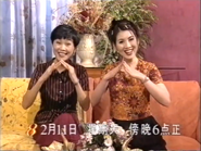 CH8 promo - Another untitled show - 1996