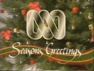 NTV ID Xmas 1997