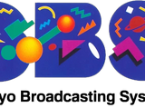 Saikyo Broadcasting System
