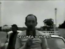 Gupi CXE promo 1980 2
