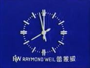 Channel 8 - Raymond Weil clock - 1988
