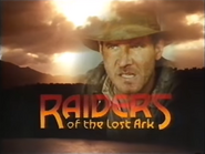 Granadia promo Raiders 1986