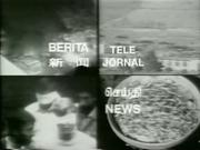 PBC News open 1980