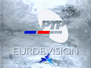 Eurdevision Radio Televizija Runislavije ID 1998