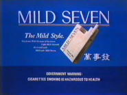 ABS English - Mild Seven sponsor tag - 1986