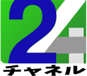 C242008