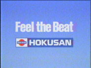 Hokusan Hokusei TVC 1987