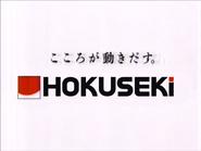 Hokuseki TVC 1993