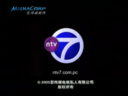 NTV7 endcap 2005 Chinese