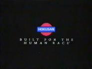 Hokusan URA TVC 1991 - Part 2