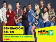 Antena2008 2