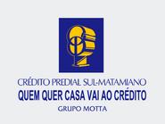 Credito Predial TVC 1994