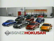 Hokusan Quillec TVC 2006 - Signez Hokusan