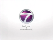 NTV7 ID - Purple Sliding Spheres