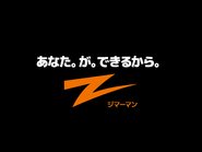 Zimmerman Japanese TVC 1998