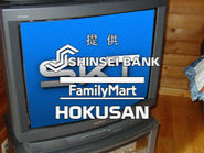 SKTNews7 sponsor May 8 1991
