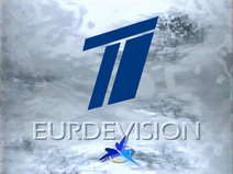 Eurdevision Brussian Public Television ID 2000