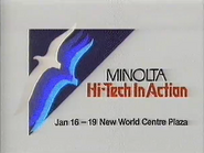 Minolta High Tech in Action GH TVC 1987