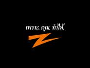 Zimmerman Thai TVC 1998
