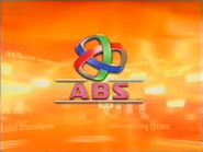 ABS World ID 2002