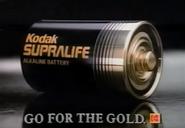 Kodak Supralife (1986)