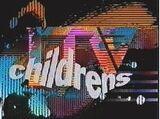ITV Kids (Eruowood)