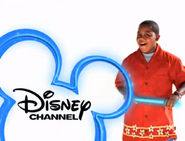 Disney ID - Kyle Massey