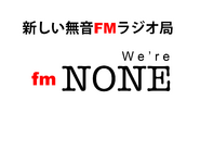 Counter-Information - FM None