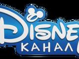 Kanal Disney (Jewinia)