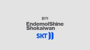 ESS for SKT 2018