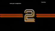 GRT2 ID - 1979 Station ID (2004)