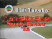 TBG Pearl promo - Sport Review 85 - 1985