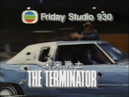 TBG Pearl promo - Studio 930 - The Terminator - 1990