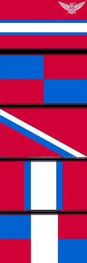 Cardinalia new flag prototype