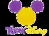 Disney Cinemagic (Tyono)