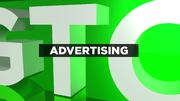 GTC 2012 commercial break