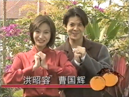 Mediacorp Channel 8 ID - Chinese New Year 1996