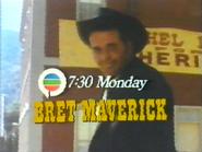 TBG Pearl promo - Bret Maverick - 1985