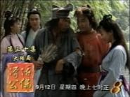 C8 promo - The Legends of Ji Gong - 1997