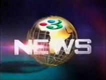 3 News open 1999