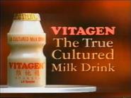 CH5 sponsor billboard - Vitagen - 1996