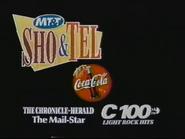 Empire IMAX CY TVC - MTAT ST Coke - 1998