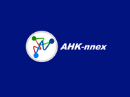 AHK ID - 2001 - Counter Information spoof