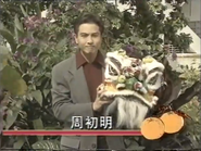 CH8 XiAngese New Year 1996 ID 2