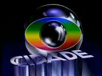 Sigma Cidade 1996